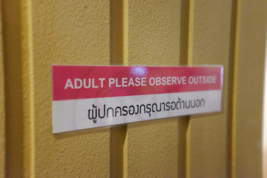 Adults please observe outside!