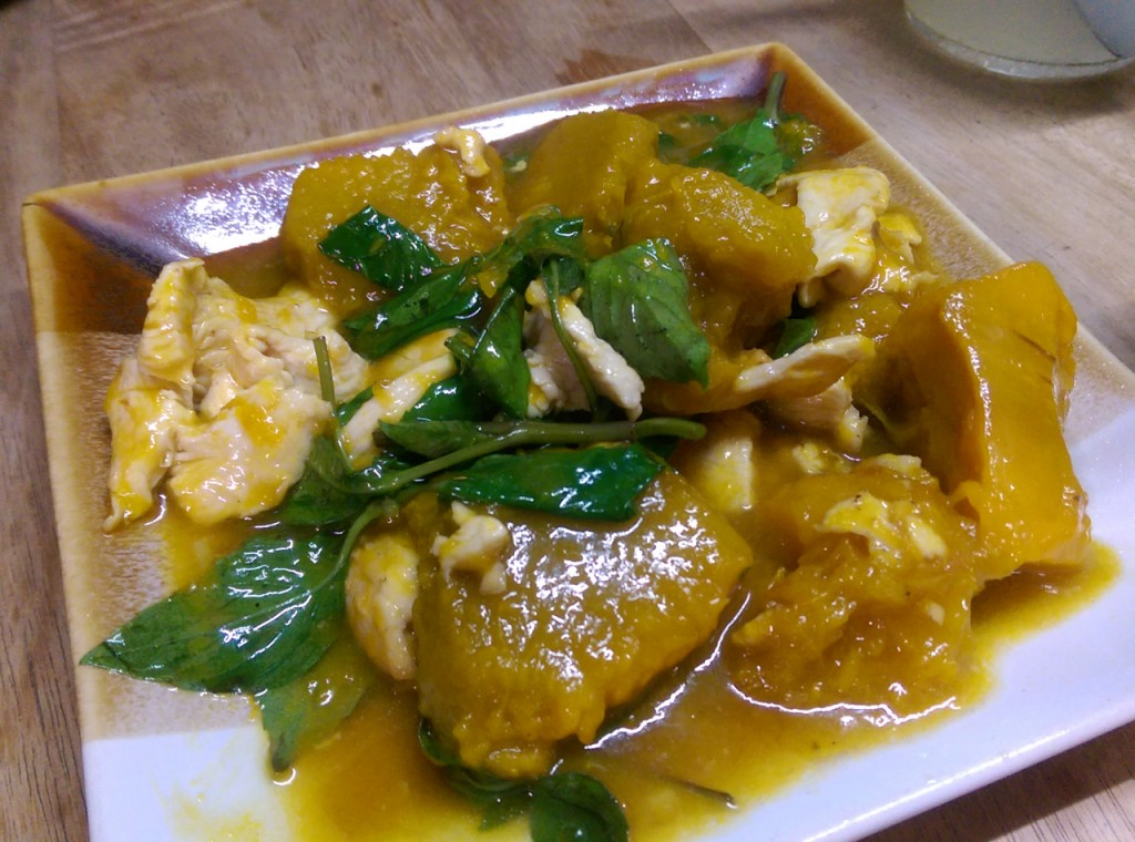 Stir fried pumpkin with basil and chicken