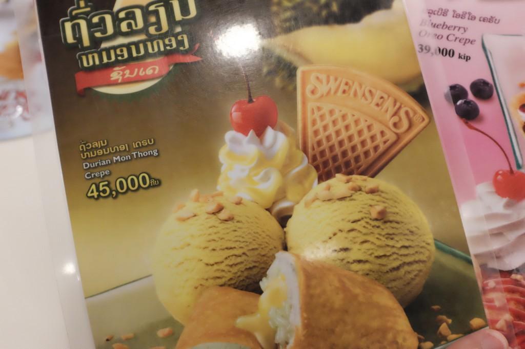 Swensens durian menu