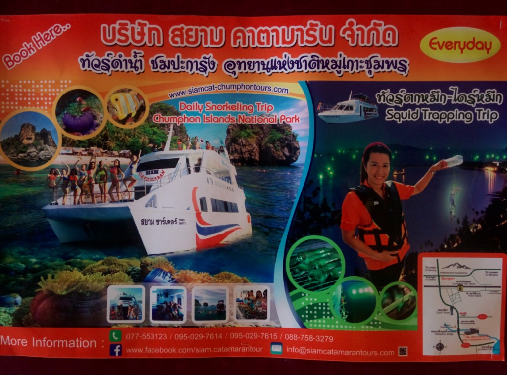 an ad for the catamaran we took to and from Cumphon/Koh Tao