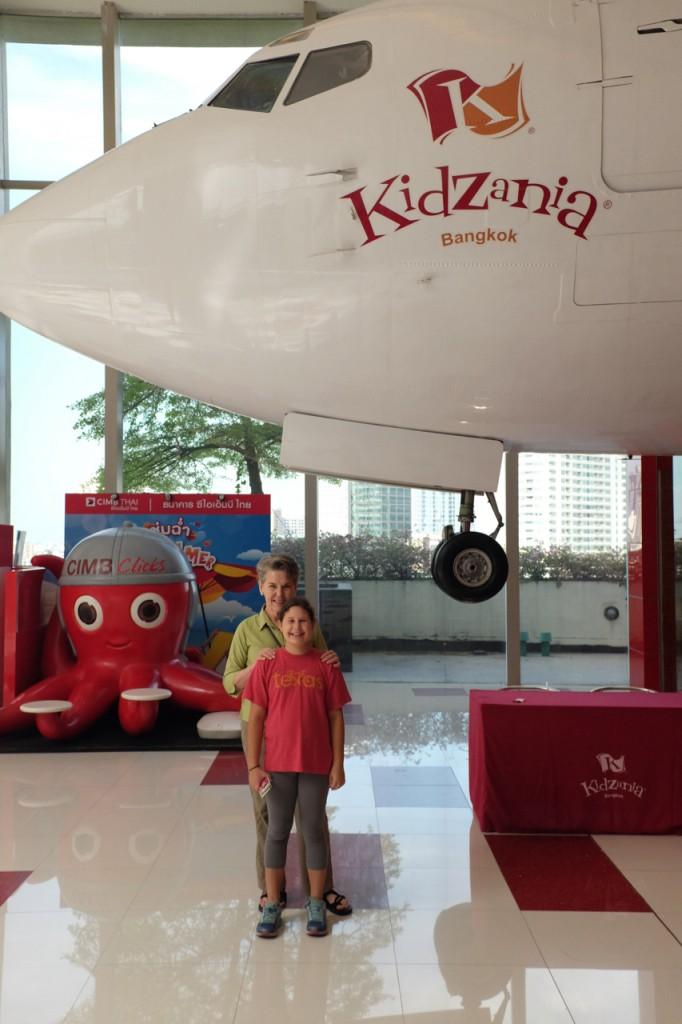 Fun at KidZania