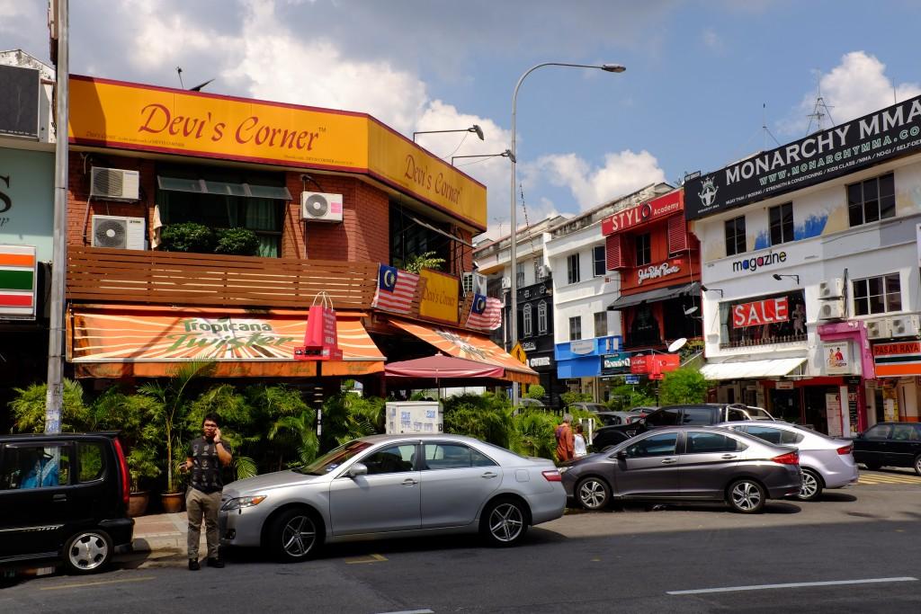 Devi's Corner Restaurant